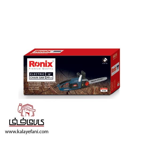 اره زنجیری برقی رونیکس مدل ۴۷۴۰ 3