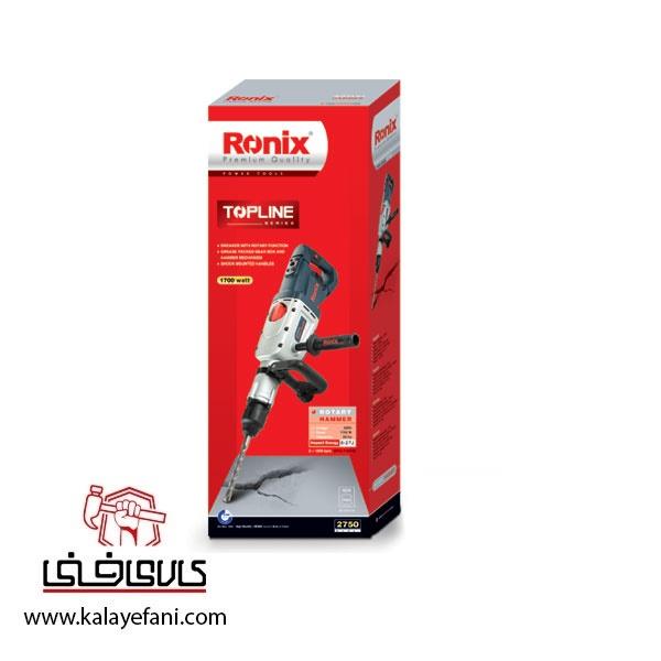 بتن کن رونیکس مدل ۲۷۵۰ 5