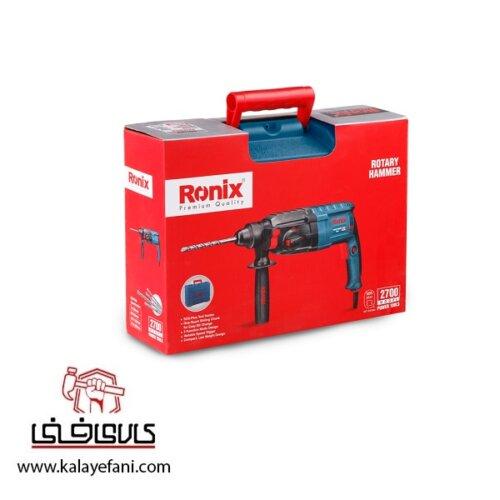 دریل بتن کن رونیکس مدل ۲۷۰۰ 5
