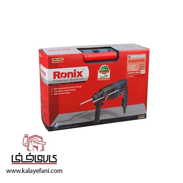 بتن کن رونیکس مدل ۲۷۲۶ 7