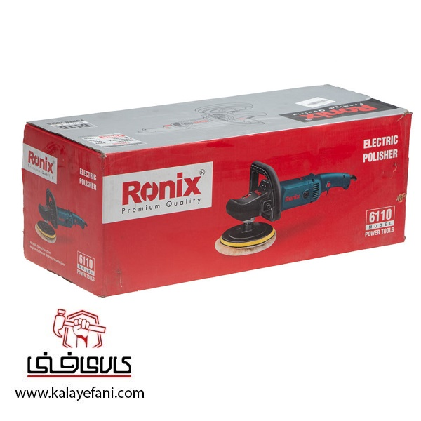 پولیش رونیکس مدل ۶۱۱۰ 2