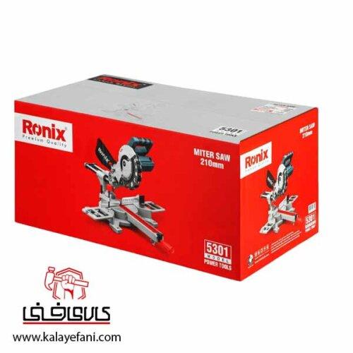 فارسی بر کشویی رونیکس مدل 5301