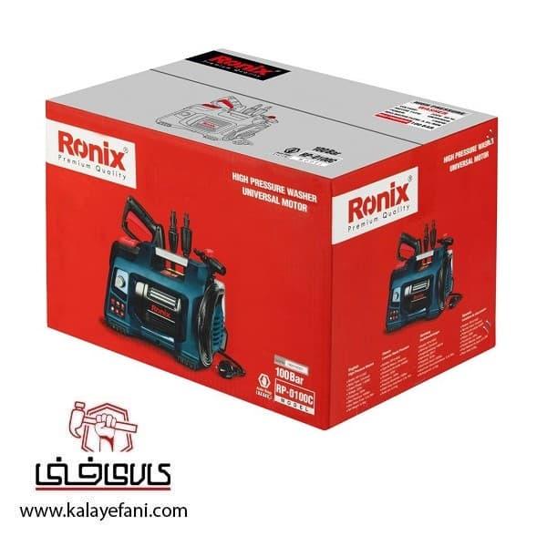 a0100c min کارواش رونیکس 100 بار مدل RP-0100C