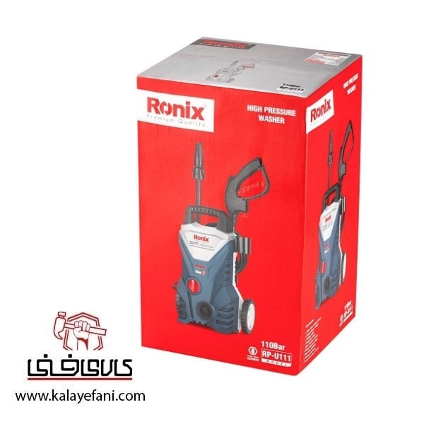 frp u111 كارواش خانگی رونيكس مدل RP-U111