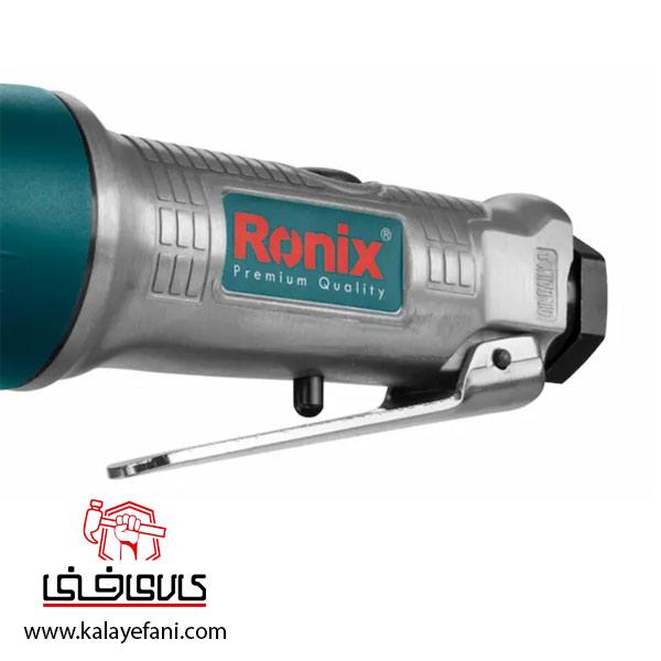 جغجغه بادی رونیکس 2602